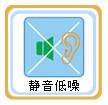 湿菱除湿机功能五:【静音低噪】