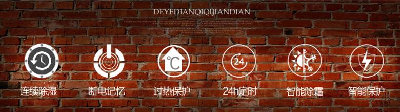 档案室betway中文版